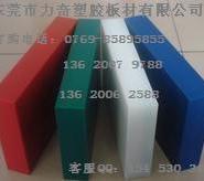 PE塑料砧板/案板/PP塑料砧板图片
