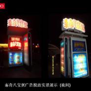 武汉公交电子站牌推荐图片