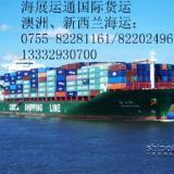 供应深圳市海展运通国际货运代理