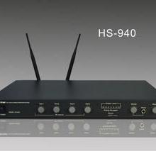供应安度HS940手持麦克风话筒