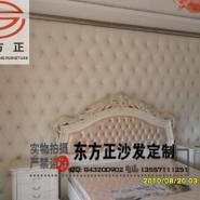 南宁哪里有做床头软包墙面软包图片