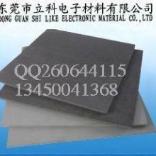 供应浙江温州模具隔热板厂家,机械防护板,设备隔热板,绝热板,进口隔热板图片