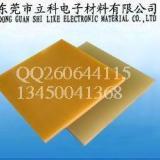供应进口环氧板价格,酚醛树脂板,电木板,冷冲电木板,冷冲绝缘板,酚醛冷冲绝缘板