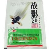 供应保定灭蝇药,保定灭蝇药厂家生产供应,保定灭蝇药经销商现货供应