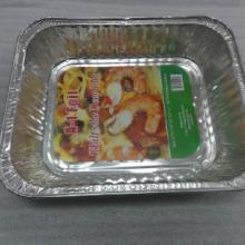 供应铝箔餐盒/铝箔盘