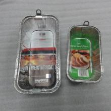 供应广东铝箔餐盒