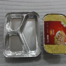 供应铝箔餐盒出口