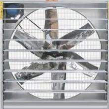 供应畜牧业专用降温设备