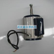供应环保空调专用铝合金电机