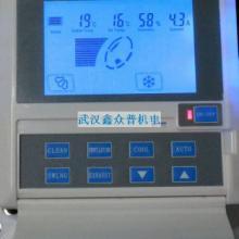 供应环保空调专用变频器