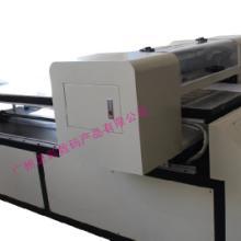 供应浙江皮革钱包平板印刷机 平板喷墨打印机