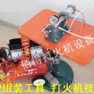 打火机加盟加工设备散件工具技术图片