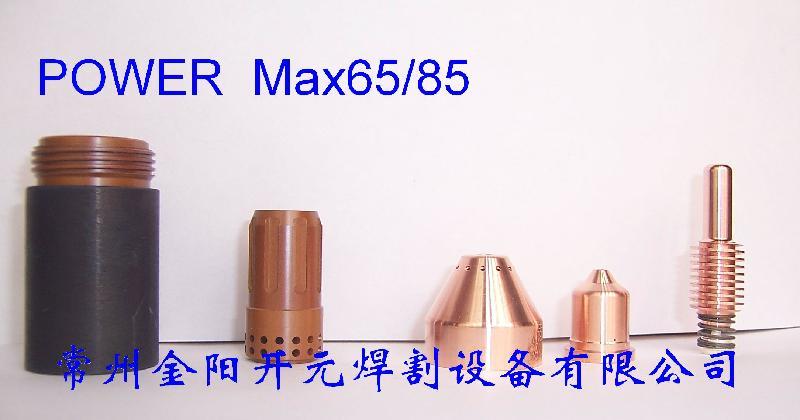 供应hypertherm海宝MAX8图片