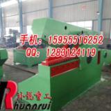 供应Q43-100液压鳄鱼剪板机100T吨
