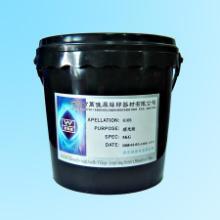供应CNC玻璃保护油墨热固玻璃保护油墨玻璃面板保护油墨玻璃防花油墨