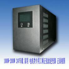 3000W正弦波逆变器24V转220V空调、冰箱、电机类专用电源转换