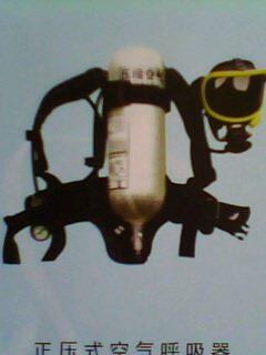 供应诚孚碳纤瓶空气呼吸器
