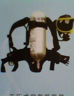 碳纤瓶空气呼吸器图片