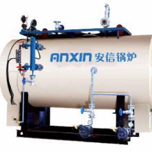 供应中央配套专用电热锅炉