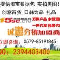 义乌1元小商品批发网站图片