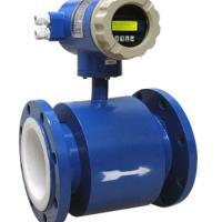 供应纸浆流量计/长期供应电磁流量计/电磁流量计生产厂家
