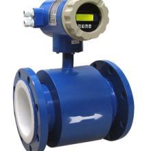 供应纸浆流量计/长期供应电磁流量计/电磁流量计生产厂家批发