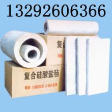 供应硅酸盐板