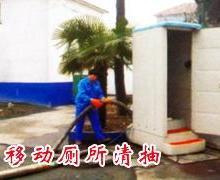 供应吴江工厂污水池清理哪家最专业,清理污水池污水井,工厂污水池处理,江苏工厂污水池清理,批发