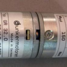 供应Dunkermotoren系列产品