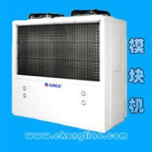 供应长沙格力模块风冷冷(热水)机组长沙格力模块风冷冷热水机组图片