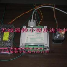 免驱动控制1路步进电机控制器 2路直流电机正反转调速控制器图片