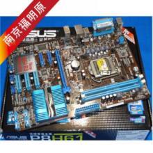 南京电脑苹果系统安装维修售后电话