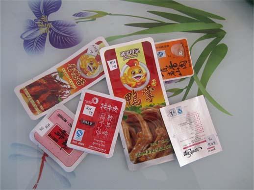 供应永州食品包装袋印刷永州塑料包装