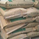 供应用于抗腐蚀的混凝土防盐蚀剂新疆批发
