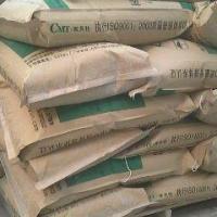 抗盐蚀剂/混凝土抗盐侵蚀剂品牌推广