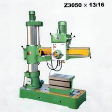 供应山东立钻z5150立式钻床批发
