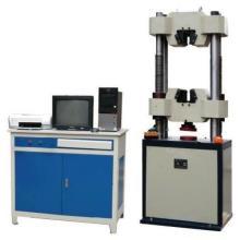 供应WEW-D系列微机屏显液压万能试验机,济南试验机厂家批发