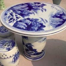 供应批发定做瓷器陶瓷桌子凳子13979889711瓷器陶瓷定做定