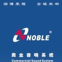 中国名牌音箱