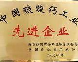 供应江苏活性碳酸钙首选井陉县东泰钙业