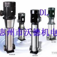 供应粤华不锈钢立式多级泵供应商