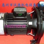 热能设备专用泵/广东热能管道泵图片