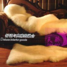 大量供应澳洲羊皮制品家居用品皮毛一体毛垫 真毛皮 保暖装饰 欧美风情