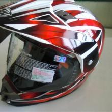 供应飞马双用盔摩托车安全用品之家AP-884