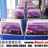 咸宁/大巴/长途大巴/机场大巴图片