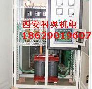 供应特种中频电源中频电抗器
