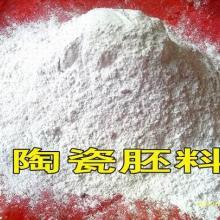 供应瓷砖专用长石粉,大量批发钾长石粉,钾长石粉陶瓷厂,钾长石粉塎块厂批发