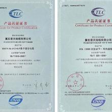 供应安徽天长LGJ电缆 LGJ品牌钢芯铝绞线 电缆截流量批发