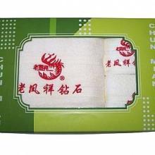 供应广告促销毛巾礼品 郑州促销礼品 广告礼品