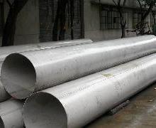 供应不锈钢管直销处/不锈钢管批发商/不锈钢方矩管/不锈钢管批发图片